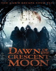 فيلم Dawn of the Crescent 2014 مترجم