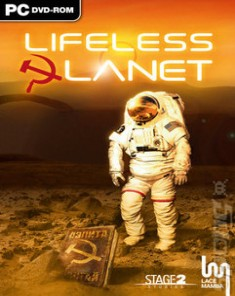 لعبة Lifeless Planet Premier Edition