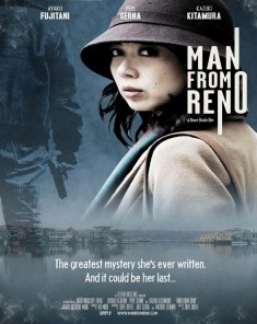 فيلم Man from Reno 2014 مترجم