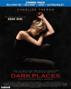 فيلم Dark Places 2015 مترجم
