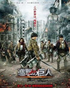 فيلم Attack on Titan 2015 مترجم