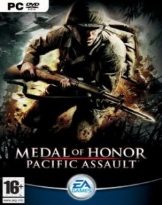 لعبة  Medal of Honor Pacific Assault