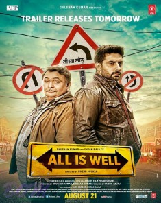 فيلم All Is Well 2015 مترجم