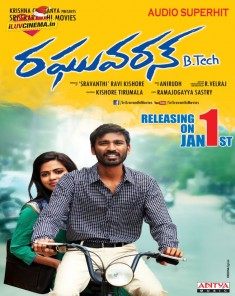 فيلم Raghuvaran B.Tech Latest 2014 مترجم