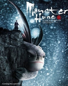 فيلم Monster Hunt 2015 مترجم