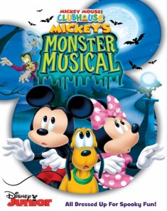 فيلم Mickey's Monster Musical 2015 مترجم