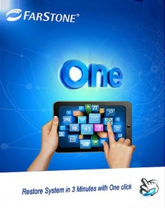 برنامج FarStone One Pro 1.4 Build 20150916