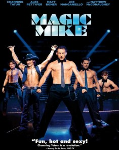 فيلم Magic Mike XXL 2015 مترجم
