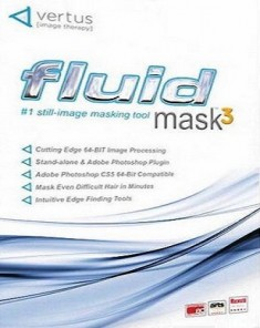 فلتر Vertus Fluid Mask 3.3.14
