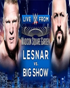 العرض المنتظر WWE Live From Madison Square Garden 2015