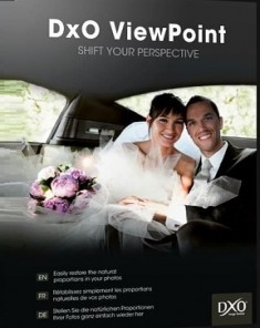 برنامج DxO ViewPoint 2.5.9 Build 69 Multilingual
