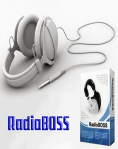 برنامج RadioBOSS Advanced Edition 5.3.3.1 Multilingual