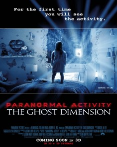 فيلم Paranormal Activity: The Ghost Dimension 2015 مترجم