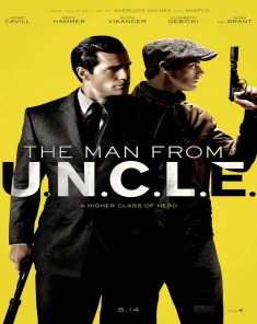 فيلم The Man from U.N.C.L.E. 2015 مترجم