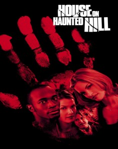فيلم House On Haunted Hill 1999 مترجم