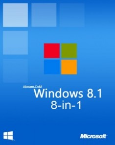 ويندوز Windows 8.1 November 2015