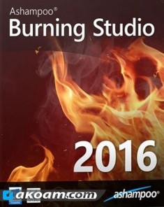 برنامج Ashampoo Burning Studio 2016 16.0.0.25