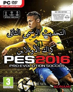تحديث ​ Pro Evolution Soccer 2016 Update v1.03
