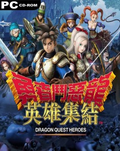 لعبة Dragon Quest Heroes Slime Edition بكراك RELOADED
