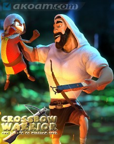 لعبة Crossbow Warrior - The Legend of William Tell بكراك CODEX