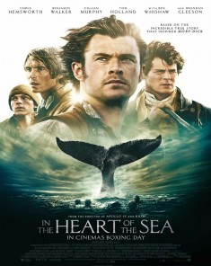 فيلم In the Heart of the Sea 2015 مترجم