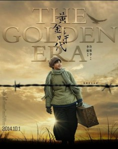 فيلم The Golden Era 2014 مترجم
