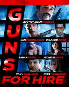 فيلم Guns for Hire 2015 مترجم