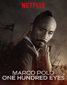 فيلم Marco Polo: One Hundred Eyes 2015 مترجم