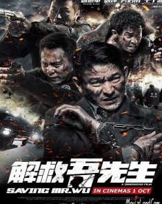 فيلم Saving Mr Wu 2015 مترجم