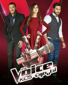 برنامج The Voice Kids