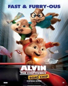 فيلم Alvin and the Chipmunks: The Road Chip 2015 مترجم