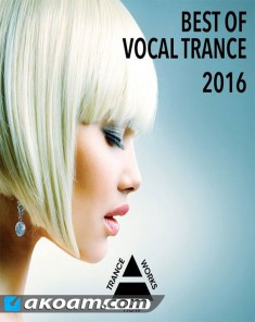 البوم BEST OF VOCAL TRANCE 2016