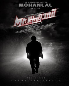 فيلم Mr. Fraud 2014 مترجم