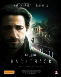 فيلم Backtrack 2015 مترجم