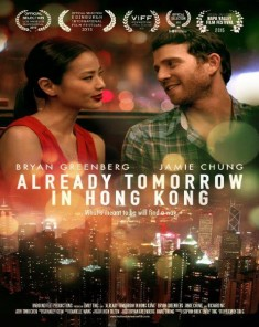 فيلم Already Tomorrow in Hong Kong 2015 مترجم