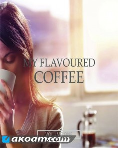 البوم My Flavoured Coffee