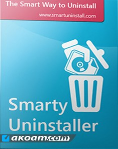 برنامج Smarty Uninstaller Pro v4.4.1