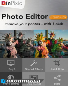 برنامج InPixio Photo Editor v1.05