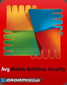 برنامج الحماية Avg Mobile AntiVirus Security PRO v5.1.3.1