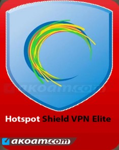 برنامج Hotspot Shield VPN Elite v5.20.16 Multilingual