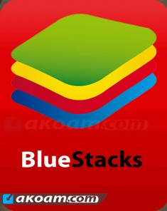 برنامج BlueStacks 2 2016 HD App Player v2.1.4.5653