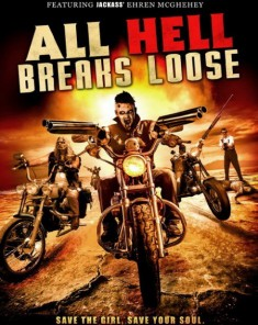 فيلم All Hell Breaks Loose 2014 مترجم