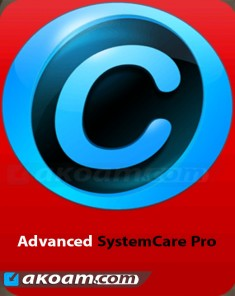 برنامج الصيانة Advanced SystemCare Pro 9.2.0.1109 Final