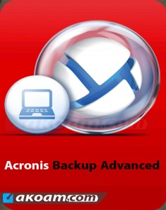 اسطوانة Acronis Backup Advanced v11.7.44411 Boot CD