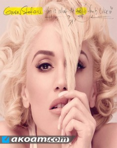 البوم  Gwen Stefani بعنوان This Is What the Truth Feels Like 2016