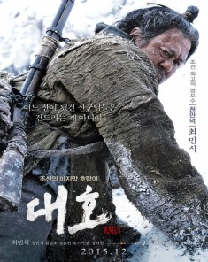فيلم The Tiger: An Old Hunter's Tale 2015 مترجم