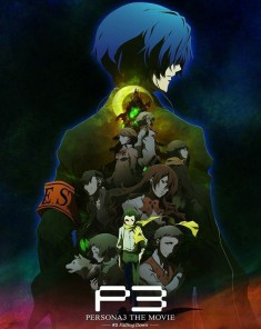 فيلم 2015 Persona 3 the Movie: #3 Falling Down مترجم