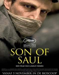 فيلم Son of Saul 2015 مترجم
