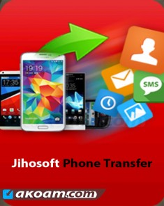 برنامج Jihosoft Phone Transfer 3.1.4