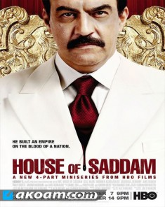 مسلسل House of Saddam مترجم